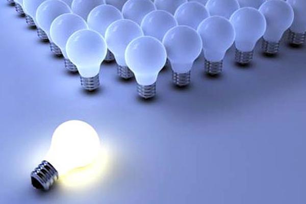 lampu pemimpin