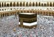 haji mekkah